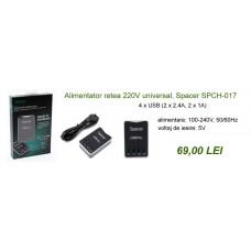 "Alimentator retea 220V universal, 4 x USB (2 x 2.4A, 2 x 1A),  Spacer ""SPCH-017"""